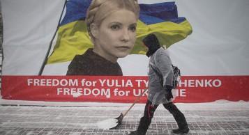 Юлия Тимошенко освобождена из тюрьмы